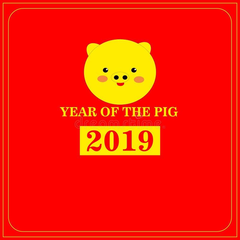 Год милой свиньи стоковое фото rf