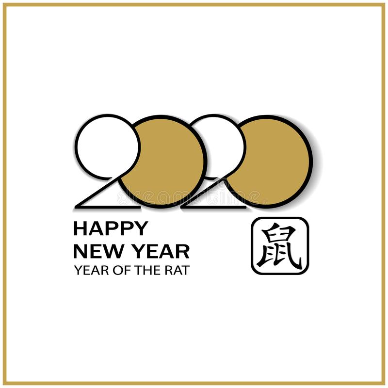 Год надписи Нового Года 2020 стилизованный крысы на белой предпосылке r стоковые изображения