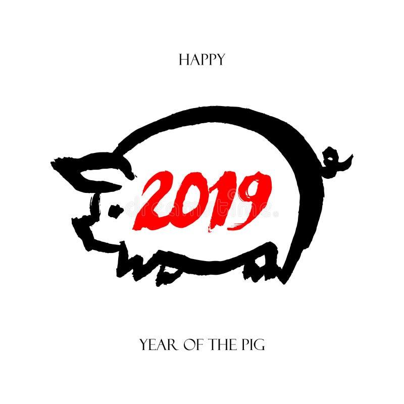 Год поздравительной открытки свиньи иллюстрация вектора