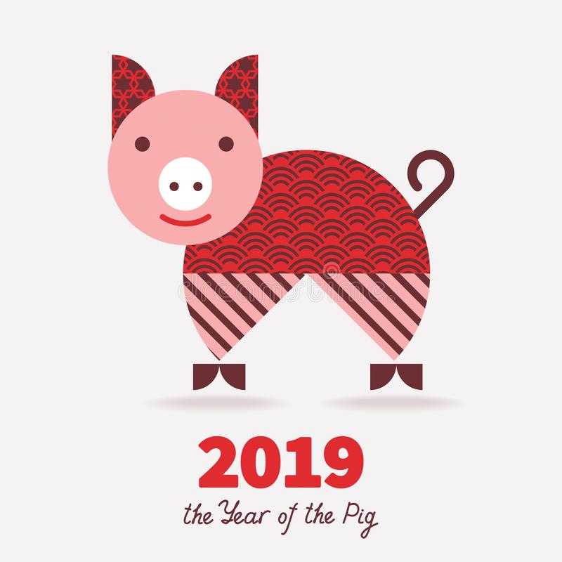 2019 год СВИНЬИ иллюстрация вектора