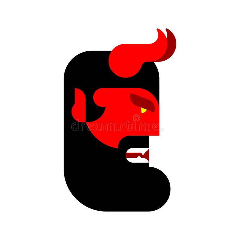 Голова Satans Красная сторона демона Намордник дьявола Horned Vect Asmodeus бесплатная иллюстрация