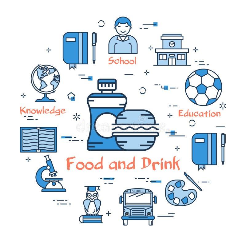 Голубая концепция с значком еды и питья бесплатная иллюстрация