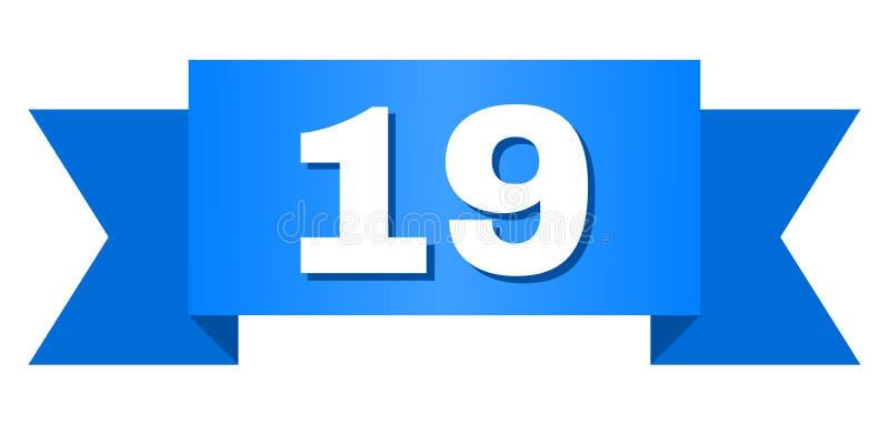 Голубая лента с титром 19 бесплатная иллюстрация