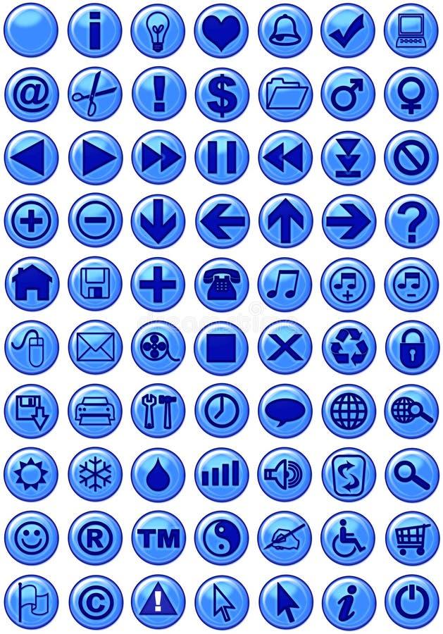 голубая темная сеть икон иллюстрация вектора