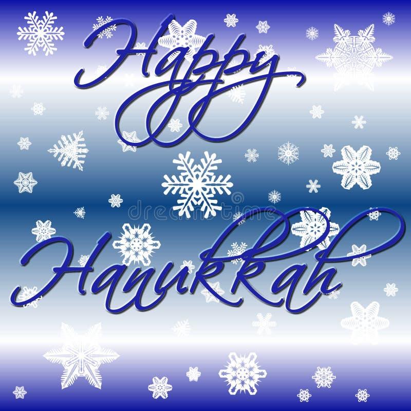 голубой hanukkah иллюстрация вектора