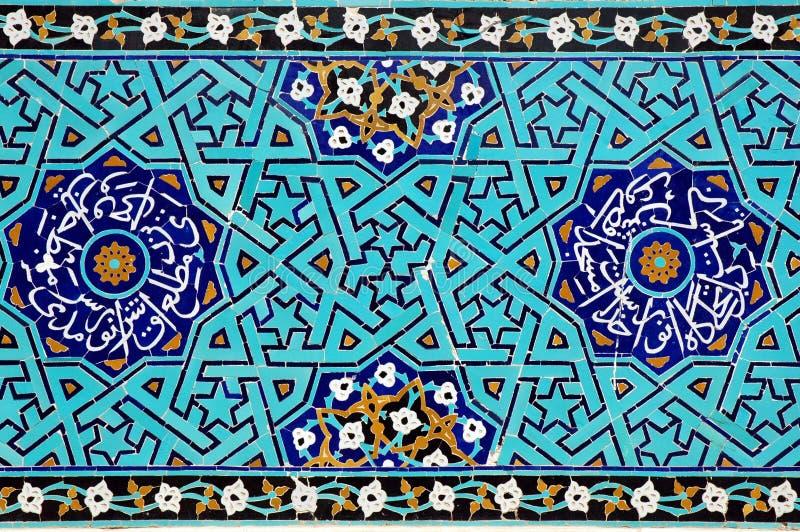 голубые исламские плитки мозаики стоковое фото rf