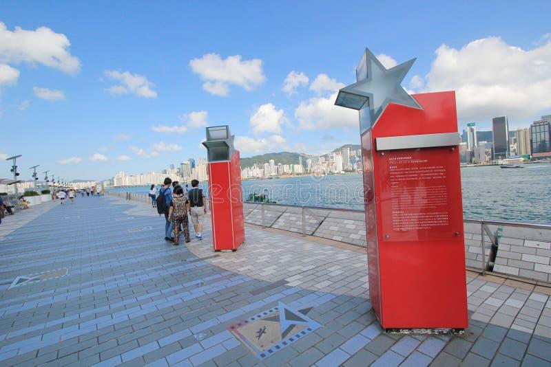 Гонконг бульвар звезд стоковые фотографии rf