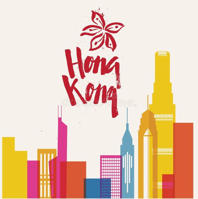 Гонконг детализировал силуэт также вектор иллюстрации притяжки corel иллюстрация вектора