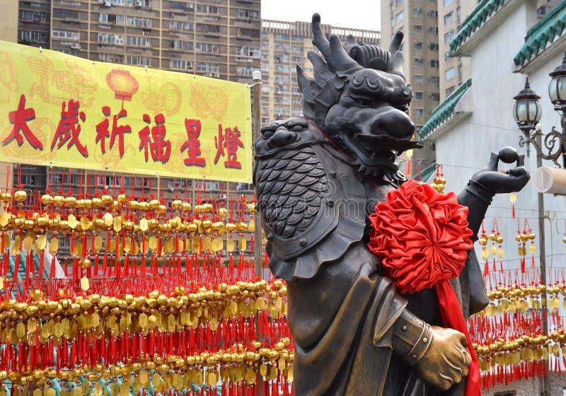 ГОНКОНГ, КИТАЙ - 13-ОЕ МАРТА; Китайская статуя Sik Sik Yuen Wong Tai Sin Temple Гонконг зодиака традиционные 12 стоковое фото