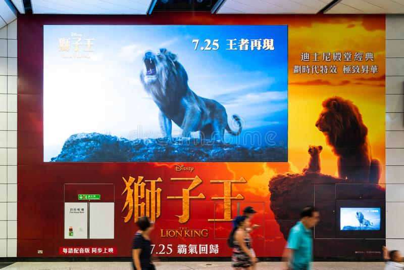 Гонконг, Гонконг - 10-ое июля 2019: Киноафиша короля льва большая и большая дорожка метро трейлера фильма показа экрана ТВ публич стоковая фотография