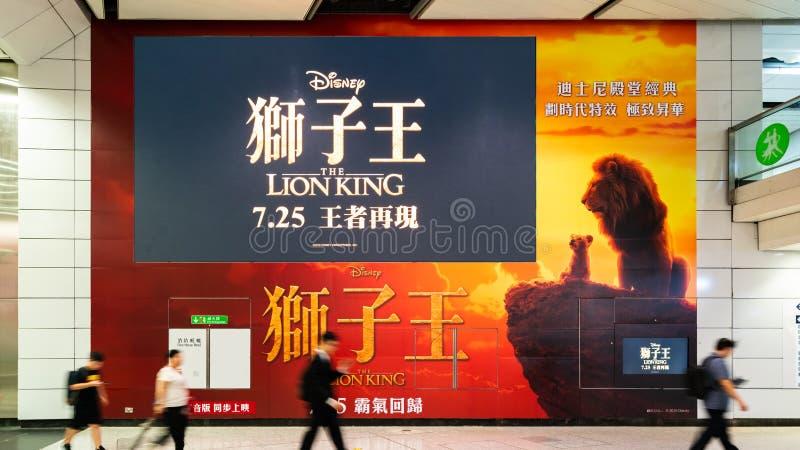 Гонконг, Гонконг - 10-ое июля 2019: Киноафиша короля льва большая и большая дорожка метро трейлера фильма показа экрана ТВ публич стоковая фотография rf