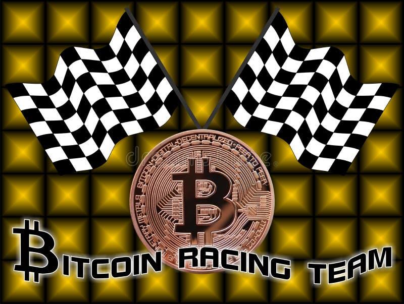 Гоночная команда Bitcoin бесплатная иллюстрация