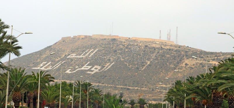 Гора в Agadir, Марокко стоковые изображения rf