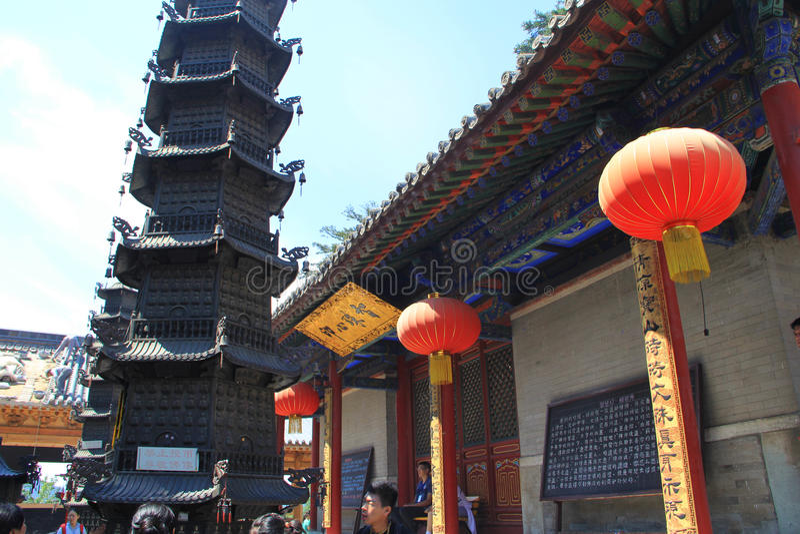 Гора Wutai в провинции Шаньси, Китае стоковые фото