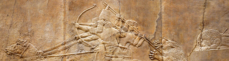 Горизонтальное знамя с ассирийским сбросом стены стоковые фото