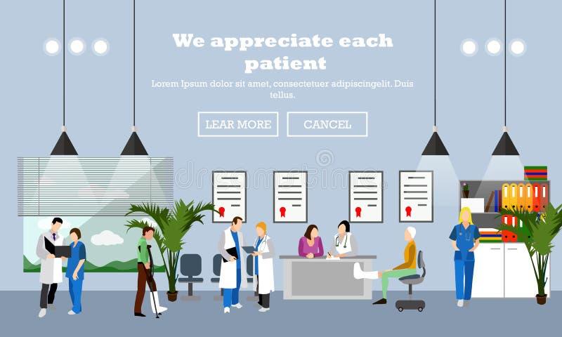 Горизонтальное знамя вектора с докторами и интерьерами больницы стетоскоп дег микстуры лож принципиальной схемы установленный иллюстрация штока