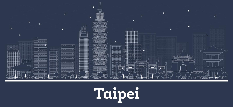 Горизонт города республики Тайбэя Тайваня плана с белыми зданиями иллюстрация вектора