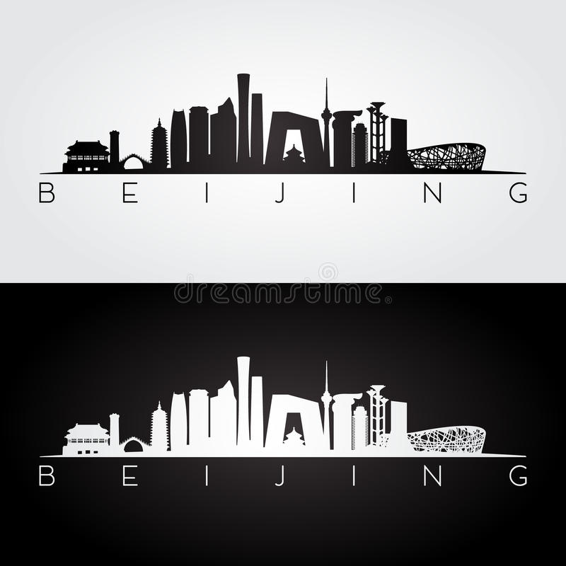 Горизонт Пекина и силуэт ориентир ориентиров иллюстрация вектора