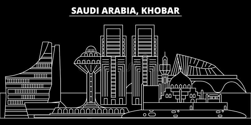 Горизонт силуэта Эльа-Хубар Город вектора Саудовской Аравии - Эльа-Хубар, житель Саудовской Аравии - аравийская линейная архитект иллюстрация штока
