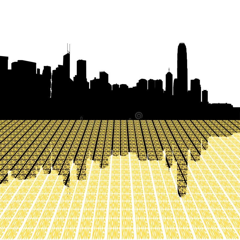 горизонт Hong Kong города иллюстрация штока