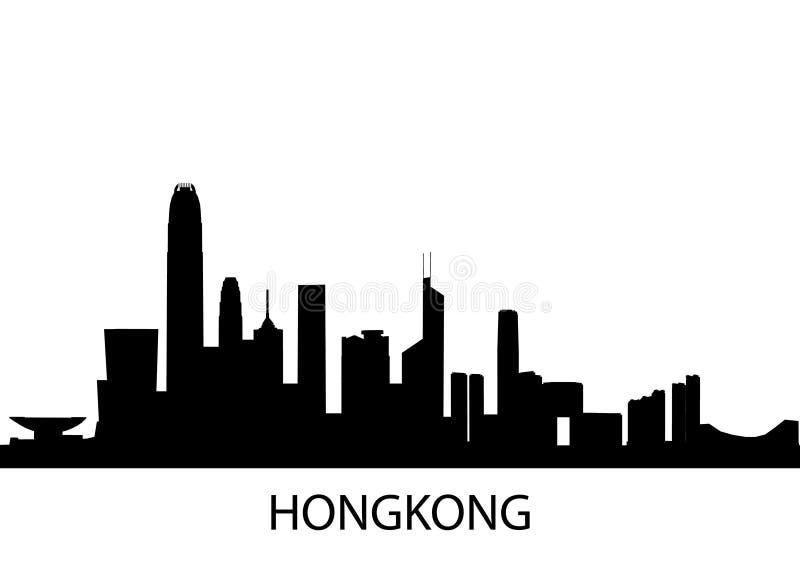горизонт Hong Kong бесплатная иллюстрация