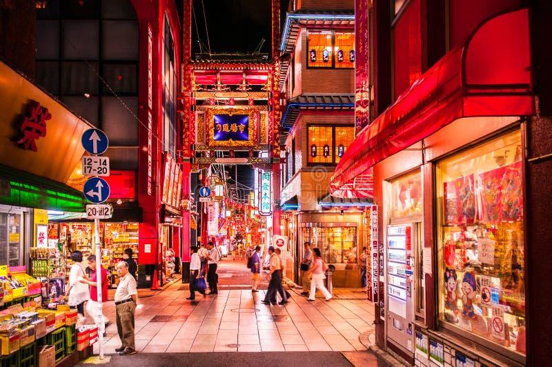 Городок Иокогама Китая торговой улицы на ноче стоковая фотография rf