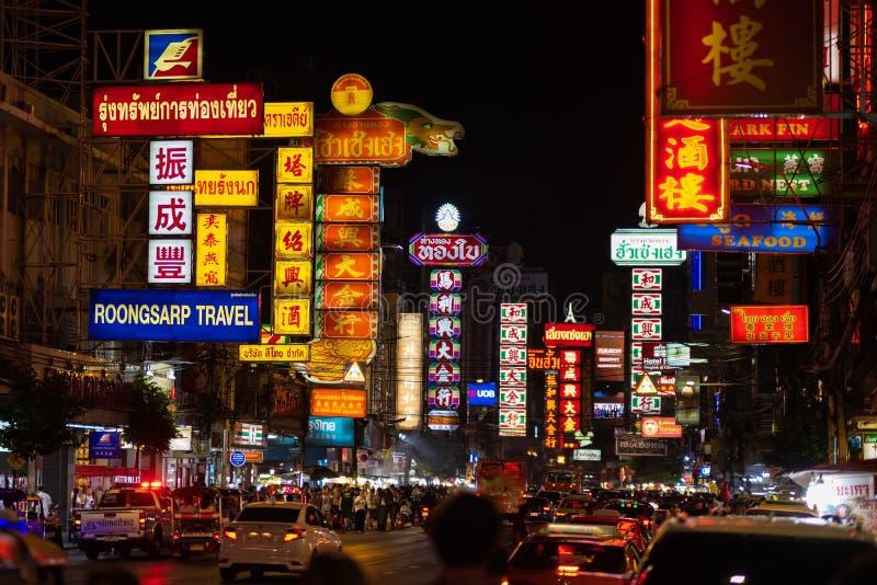 Городок Китая стоковые фото