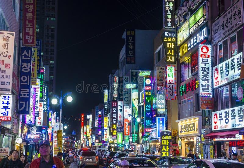 Городской пейзаж Пусана Южной Кореи стоковое изображение rf