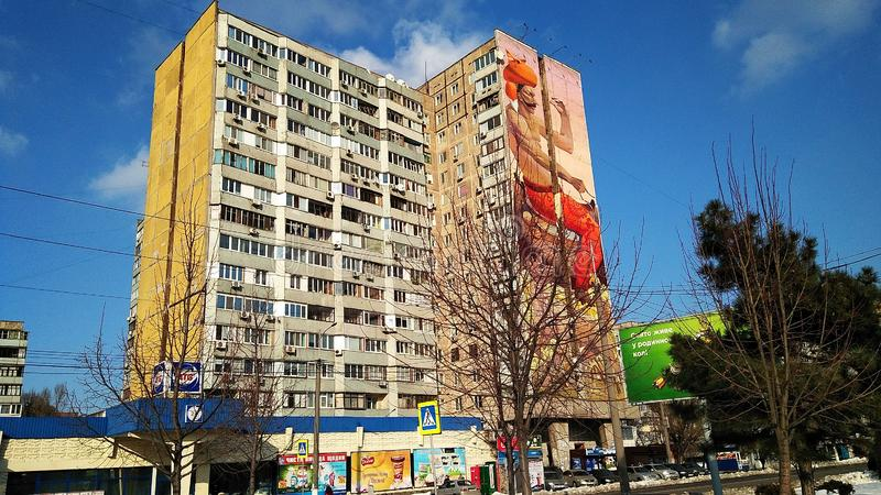 Город Dnipro мой фаворит в жизни стоковая фотография rf