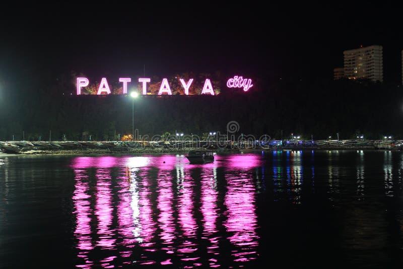 Город Паттайя стоковое изображение rf