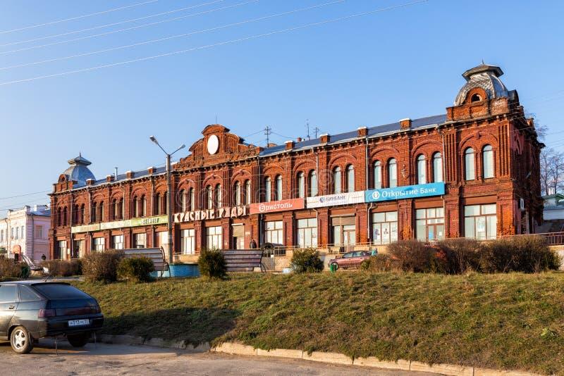 Городской пейзаж Kineshma, Россия стоковая фотография rf