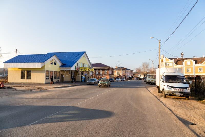 Городской пейзаж Kineshma, Россия стоковое изображение