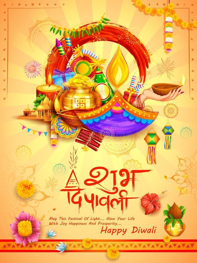 Горящее diya на предпосылке праздника Diwali для светлого фестиваля Индии с сообщением в Хинди знача счастливое Dipawali иллюстрация штока