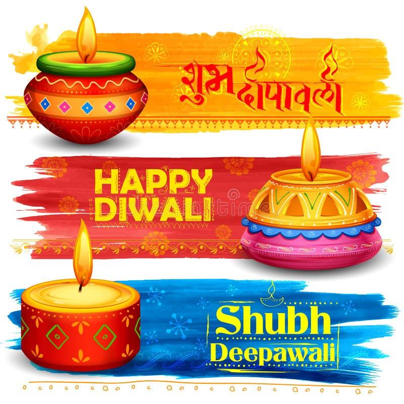Горящее diya на счастливой предпосылке знамени акварели праздника Diwali для светлого фестиваля Индии бесплатная иллюстрация