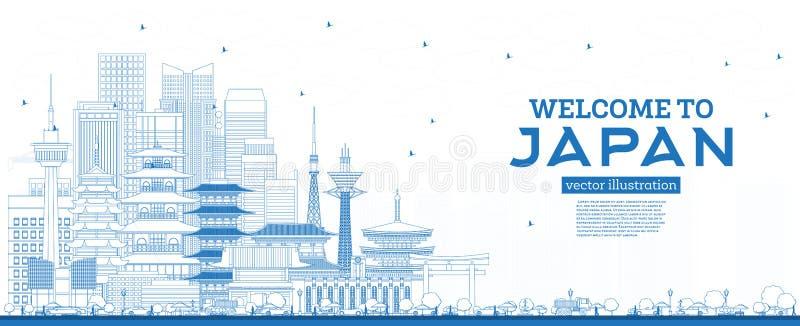 Гостеприимсво плана к горизонту Японии с голубыми зданиями бесплатная иллюстрация