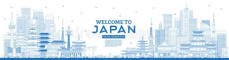 Гостеприимсво плана к горизонту Японии с голубыми зданиями иллюстрация вектора