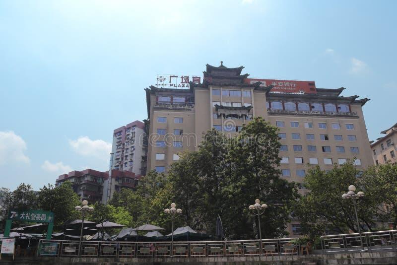 Гостиница аудитории Чунцина муниципальной стоковые изображения