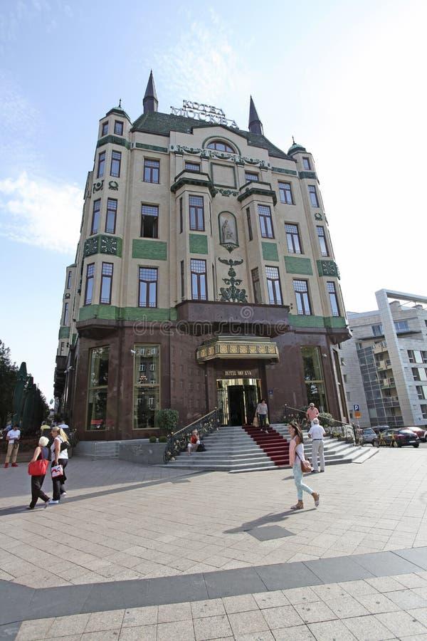 Гостиница Москвы в Белграде Сербия стоковые фотографии rf