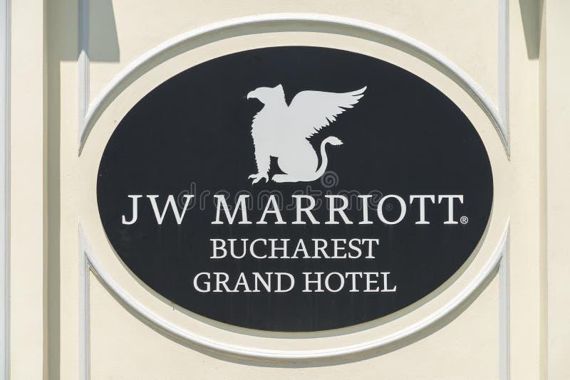 Гостиница Jw Marriott Бухареста грандиозная стоковое фото