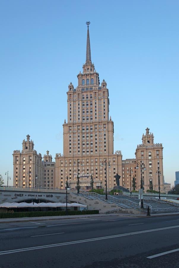 Гостиница Radisson Украина, небоскреб Сталина 7 сестер moscow стоковые фото