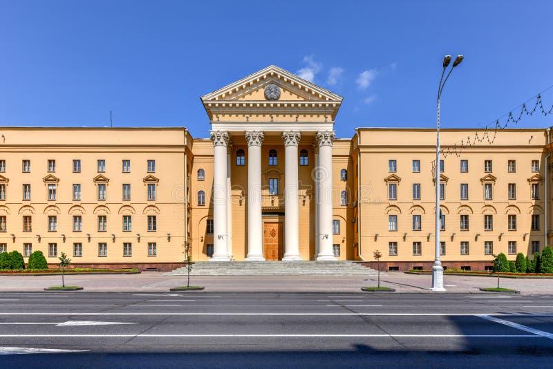 Государственный комитет безопасности - Минск, Беларусь стоковое изображение
