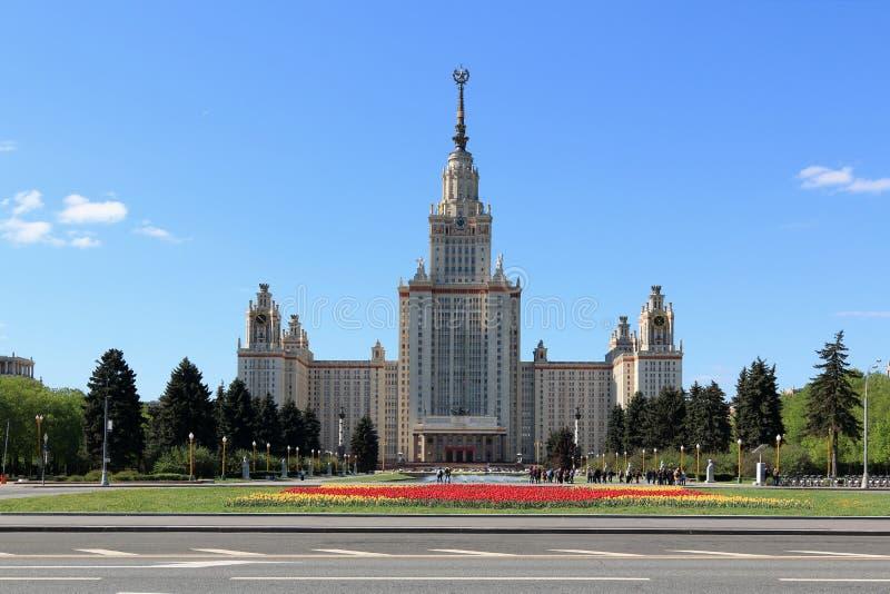 Государственный университет Москвы названный после Mikhail Vasilyevich Lomonosov в стоковые фотографии rf