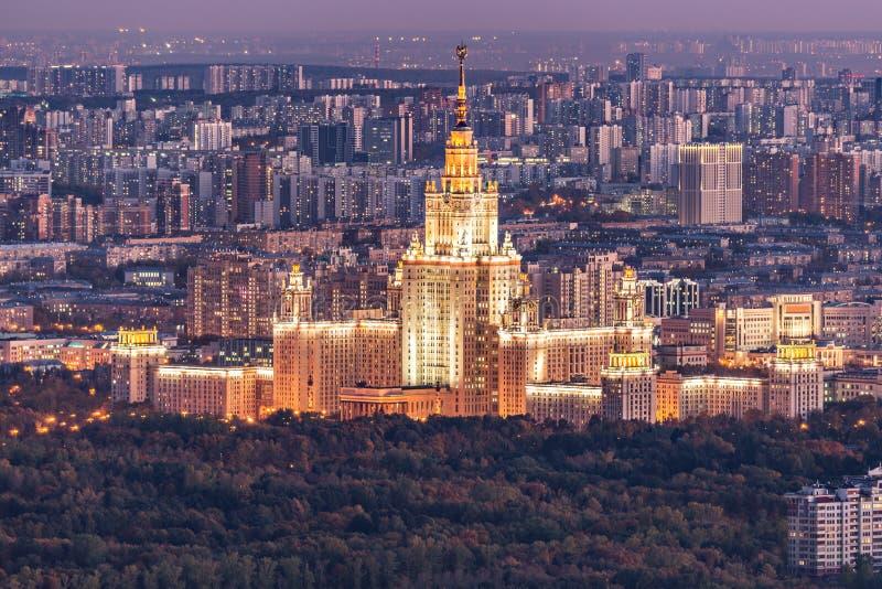 государственный университет moscow lomonosov Оно было основано в 1755 Mikhail Lomonosov стоковое фото