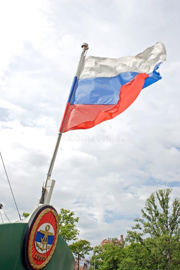 Государственный флаг России стоковые изображения rf