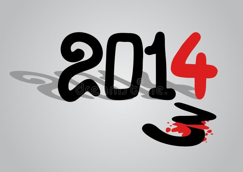 2014 года иллюстрация вектора