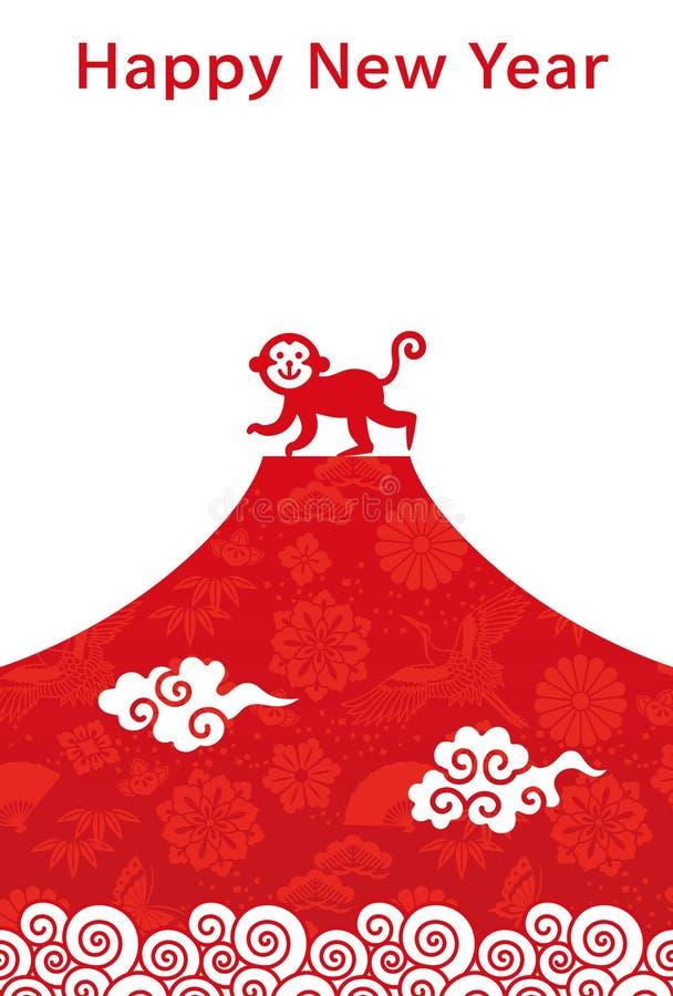 год карточки новый s Год обезьяны иллюстрация вектора