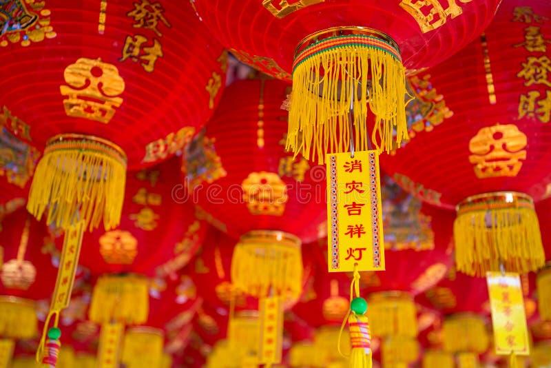 год китайских фонариков новый бумажный стоковые фотографии rf