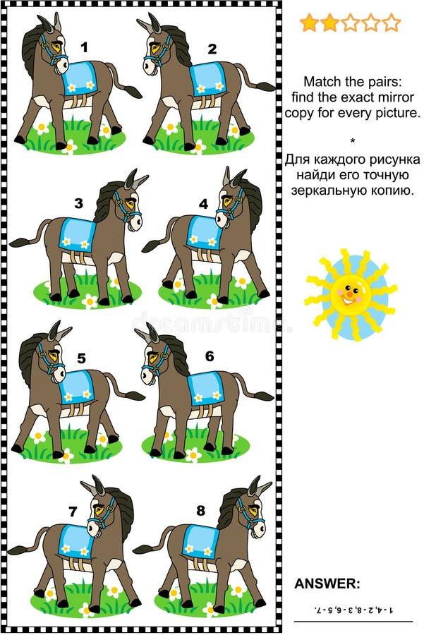Головоломка изображения - найдите отраженный экземпляр для каждого изображения осла бесплатная иллюстрация