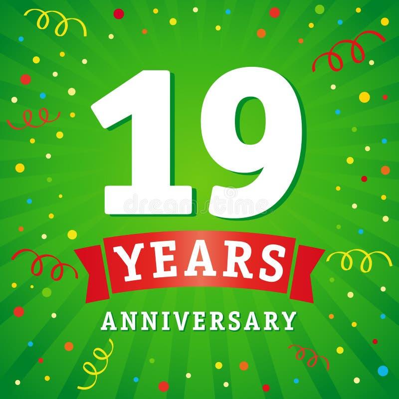 19 годовщины логотипа лет карточки торжества иллюстрация вектора