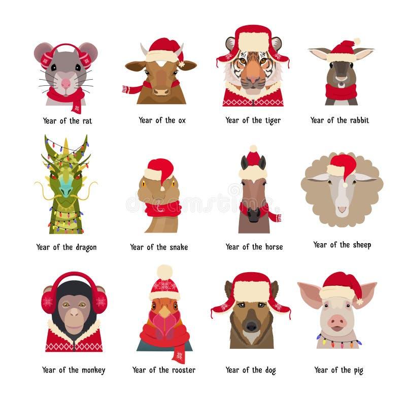 Головы вектора животные в красном цвете покрывают шарфы Китайские символы гороскопа бесплатная иллюстрация